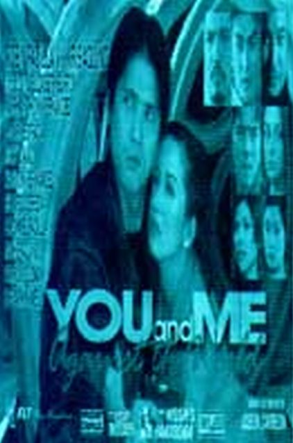 You And Me Against The World (2003)